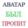 DmitryF